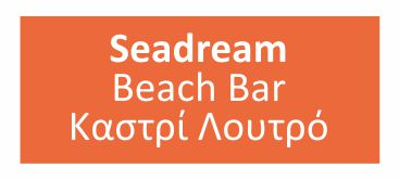 SEADREAM BEACH BAR